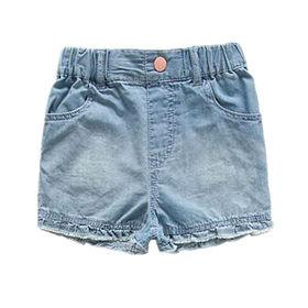 Girls' denim pants Manufacturer