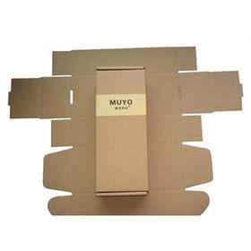 China Source factory production folding gift box