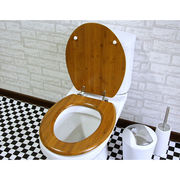 Wholesale Eco-Friendly Bamboo Wood Toilet Seat Cover Set, Eco-Friendly Bamboo Wood Toilet Seat Cover Set Wholesalers