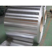 China Aluminum foil