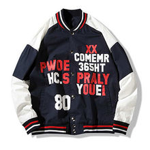 Men's new embroidery souvenir jackets
