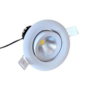 China LED COB Downlight