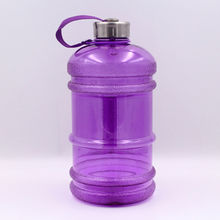 China 2.2L BPA-free plastic water jug with handle (KL-8004)