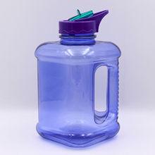 China Water jug