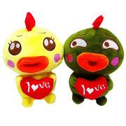 China Super cute cock stuffed plush toy