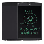 12-inch LCD Boogie Board Writing Tablet