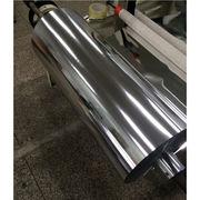 China PVC metallized sheet