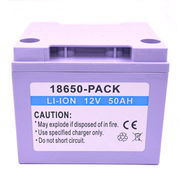 Lithium-ion battery pack, 12V/50Ah.,ABS casing packing,18650 cell UL 1642 CE comply from Shenzhen BAK Technology Co. Ltd