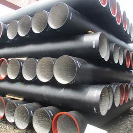 China Ductile Iron Pipe