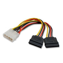 Small 4-pin Male to 2 x Female SATA Power Cable
