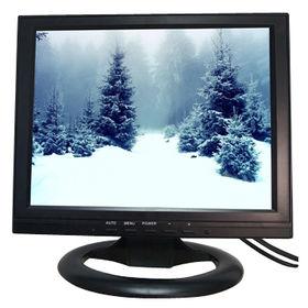 CCTV Monitor from China (mainland)