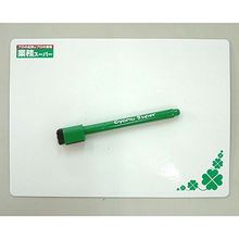 Magnetic Write Board, Available in Various Sizes, Made of Paper and Magnet from Jyun Magnetism Group Limited