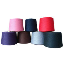 100% cashmere yarn, factory hot sale from Inner Mongolia Shandan Cashmere Products Co.Ltd