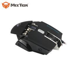 6D Optical Mouse Manufacturer