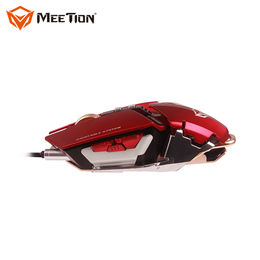 Professorial Gaming Mouse from China (mainland)