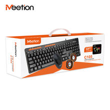 Computer keyboards,PC combo 3-in-1 with speaker/keyboard/mouse