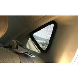 Car Magnet Sun Shade 7pcs from China (mainland)