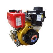 Wholesale CP188F 9.3HP/9.52HP Crankshaft Output Good Quality, CP188F 9.3HP/9.52HP Crankshaft Output Good Quality Wholesalers