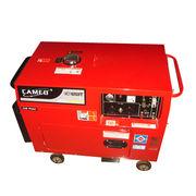Wholesale Diesel Engine Generator, Diesel Engine Generator Wholesalers