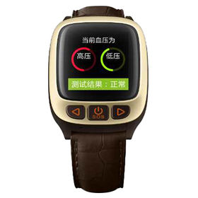 GPS tracking watch from China (mainland)