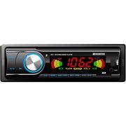 Audio MP3 Player Manufacturer