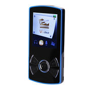 MP4 player, private MP4 video songs, OEM from Shenzhen E-Ran Technology Co. Ltd