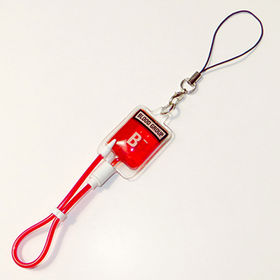 Mobile phone pendant, unique blood type design from Hot and Cold Products Co. Ltd