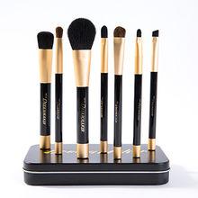 China 7-piece Makeup Brush Set, Tin Box, Magnet Professional Cosmetics Brush with Mirror
