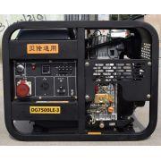 3 Phase Diesel Generator manufacturers, China 3 Phase Diesel