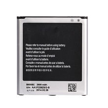 China Replacement Cellular Battery