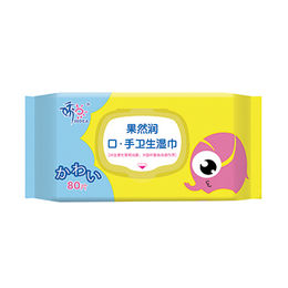 China Disinfection babies hand mouth cleaning wipes