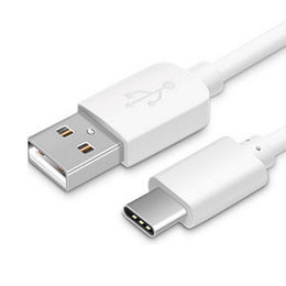 Charging data cable Changzhou AVI Electronic Co. Ltd