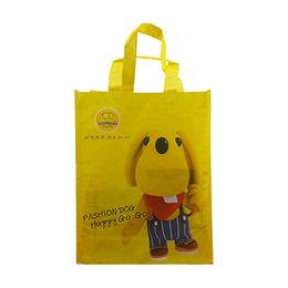 China Non- woven shopping bag