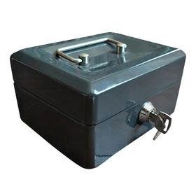 China Mini Locking Cash Box