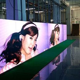 China Super light LED panel