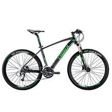 """China Mountain giant performance 26"""" bikes"""