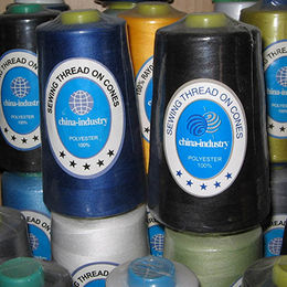 China Sewing thread
