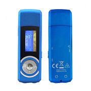 China MP3 player