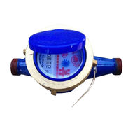 Multi-jet wet type water meter from Shanxi Solid Industrial Co.,Ltd.