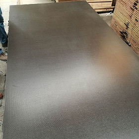 China Brown film faced plywood