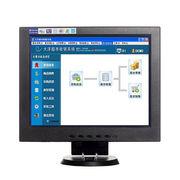 China 12-inch security LCD Monitors