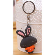 China Rubber Silicone Keychain
