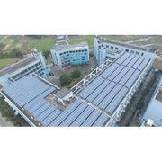 China 300w pv module made