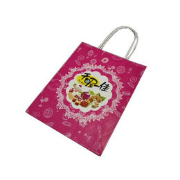Food Packing Mylar Bag Manufacturer