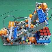 Hong Kong SAR 3D combination puzzle robot