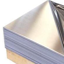 China 2017 Aluminum Sheet 6061