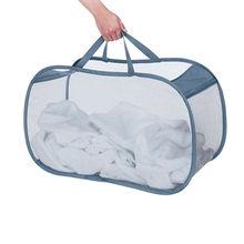 China Promotion pop and fold mesh laundry basket