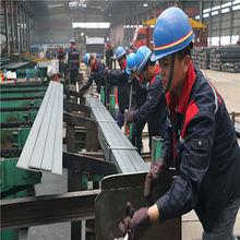 China Hot rolled steel flat bar