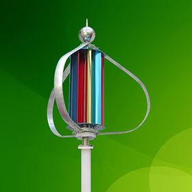 China 200W 12/24 volt NE-Q2 wind turbine