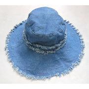 Trendy Wide Brim Denim Sun Hat for Women, Custom Designs are Welcome